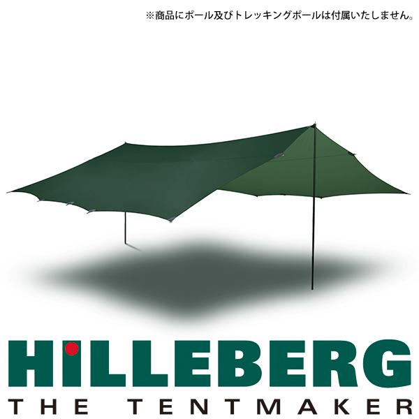 ヒルバーグ タープ20ウルトラライト グリーン
