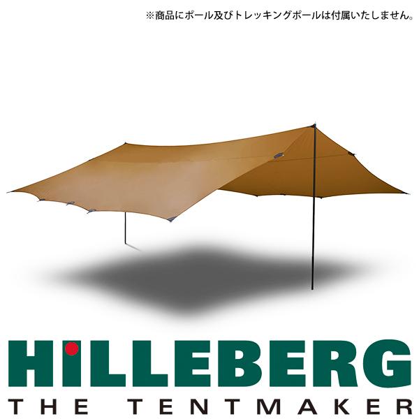 ヒルバーグ タープ20ウルトラライト サンド