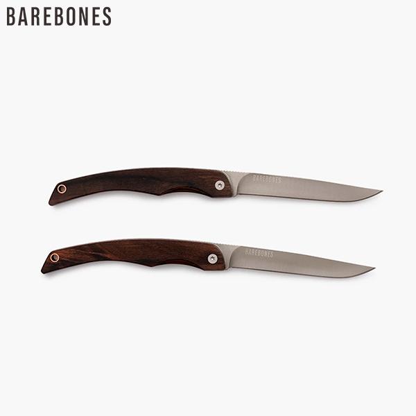 ベアボーンズ ステーキナイフ 2個セット