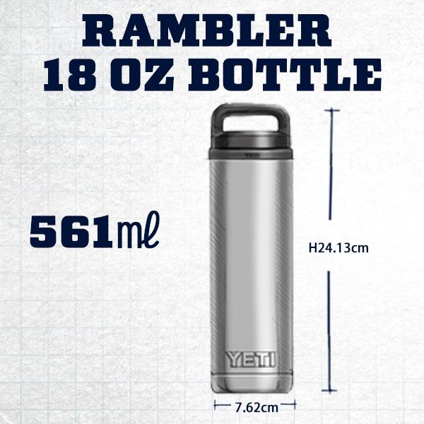 イエティ ランブラー18oz(561ml) ボトル