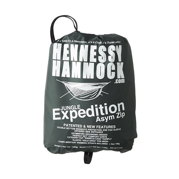 ヘネシーハンモック ジャングルエクスペディション ZIP