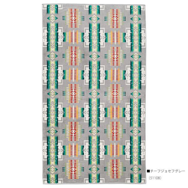 ペンドルトン ジャガードバスタオルオーバーサイズ XB233