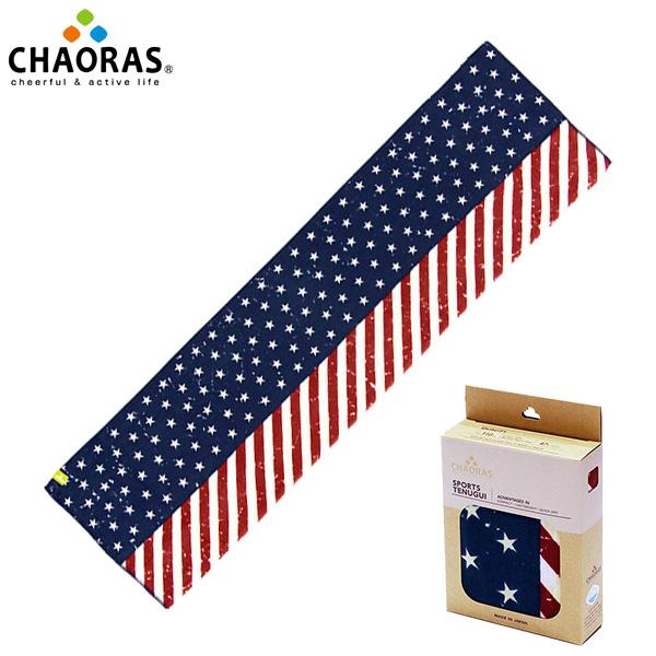 チャオラス スポーツてぬぐい アメリカンフラッグ ブルー/レッド