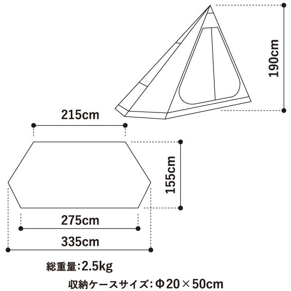 ゼインアーツ ギギ インナーテント PS-111