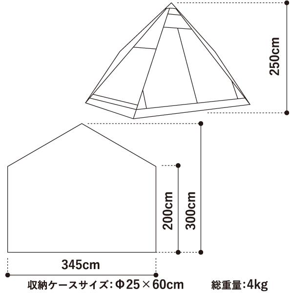 ゼインアーツ ゼクーM インナーテント PS-103