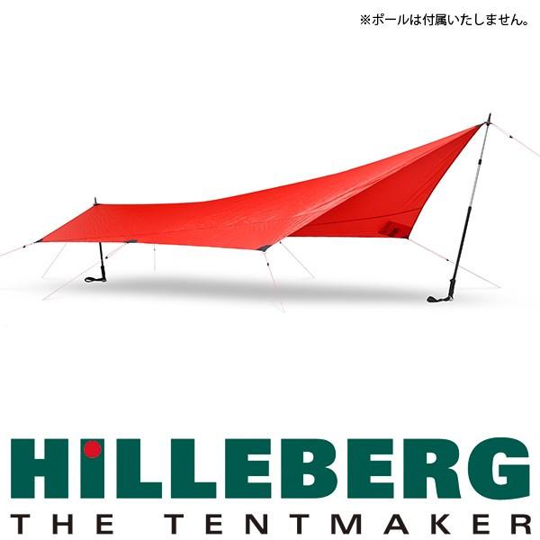 ヒルバーグ タープ5 ウルトラライト レッド