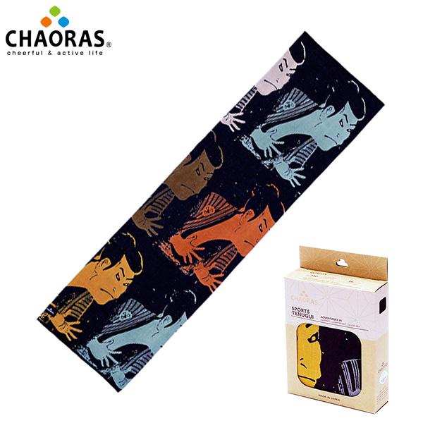 チャオラス スポーツてぬぐい 麻 写楽