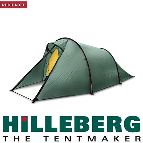 ヒルバーグ ナロ2 グリーン