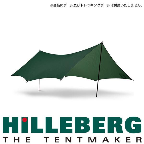 ヒルバーグ タープ10エクスペディション グリーン