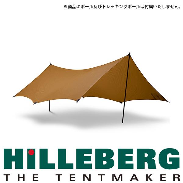 ヒルバーグ タープ10エクスペディション サンド