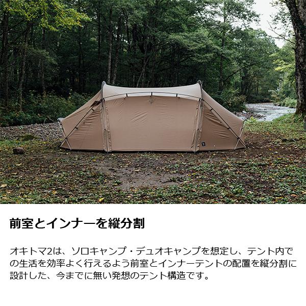 ゼインアーツ オキトマ2 DT-002