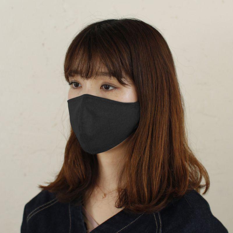 温感あったかマスク2枚セット チャコールグレー&グレー 小さめサイズ SFVZ2219AS / SPICE OF LIFE
