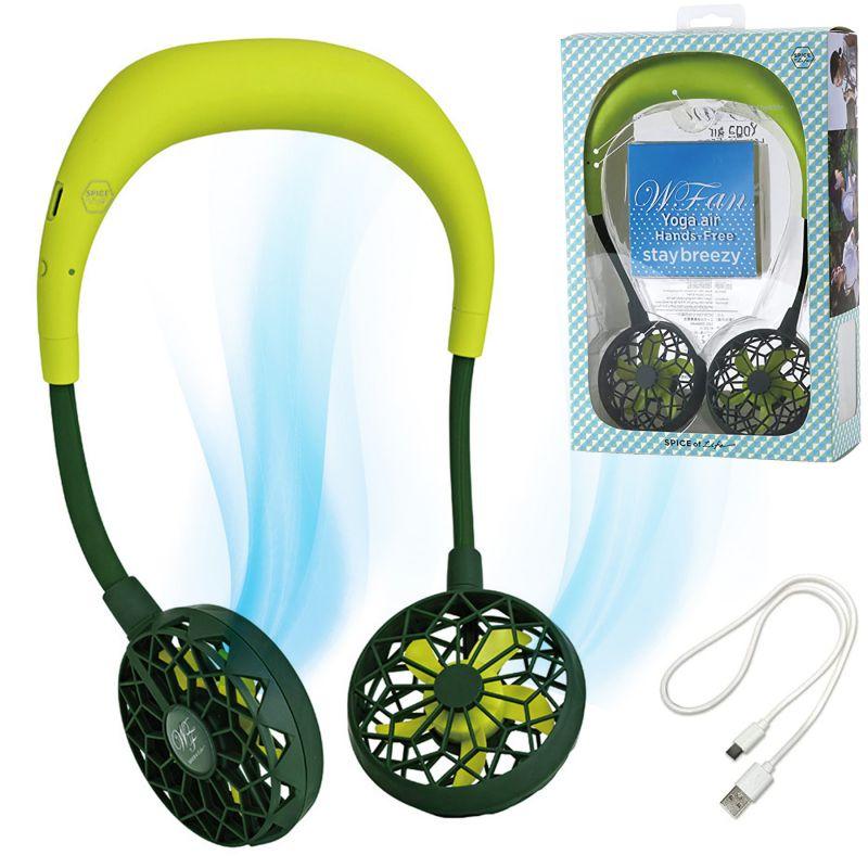 [2021年モデル] WFan ダブルファンハンズフリー ヨガエアー ライムグリーン 【風量5段階/USB充電式】 DFYA211LG / SPICE OF LIFE