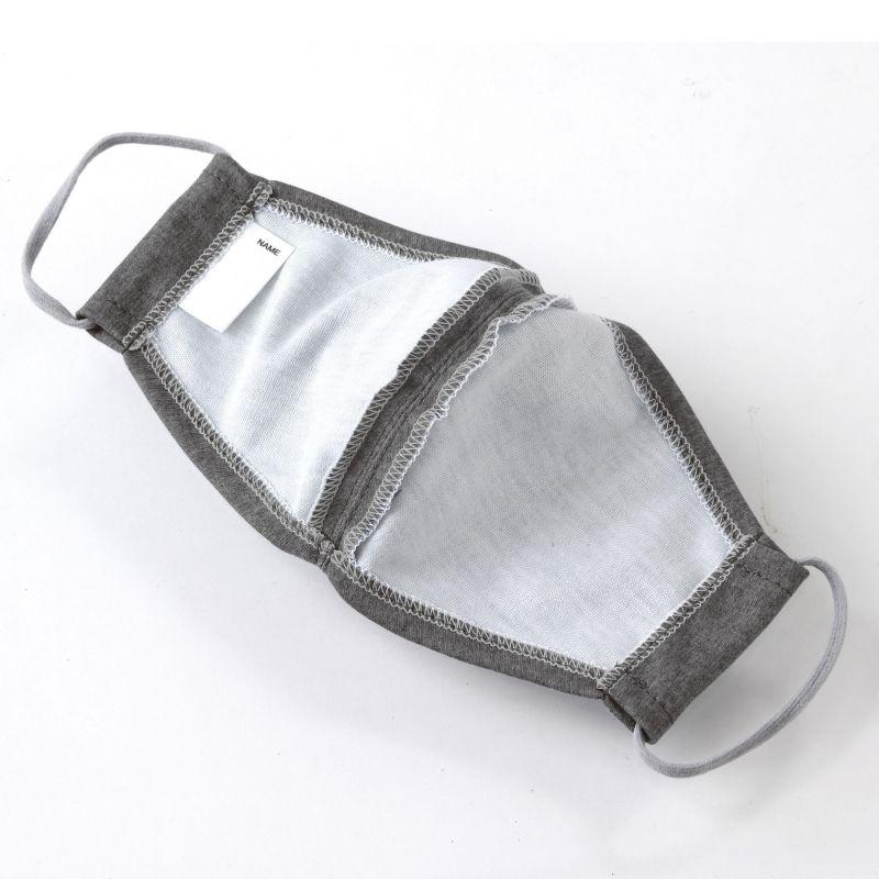 温感あったかマスク2枚セット ベージュ&グレー 小さめサイズ SFVZ2239CS / SPICE OF LIFE