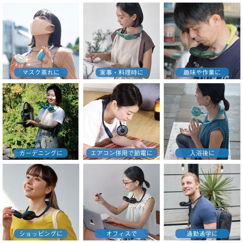 [2021年モデル] WFan ダブルファンハンズフリー ヨガエアー サックスブルー 【風量5段階/USB充電式】 DFYA211SAX / SPICE OF LIFE