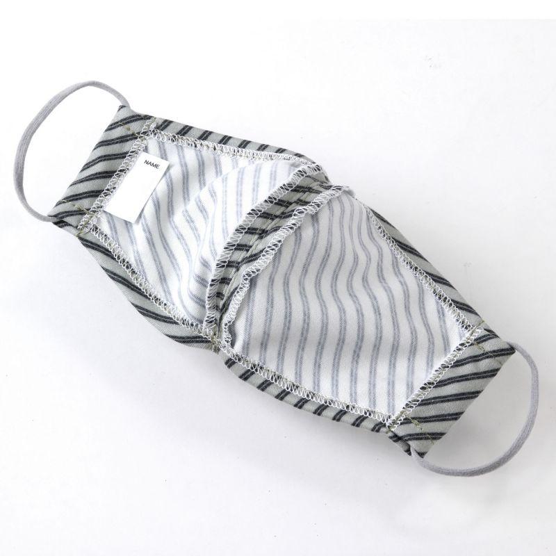 温感あったかマスク2枚セット レジメンタルグレー&チャコールグレー 小さめサイズ SFVZ2249DS / SPICE OF LIFE