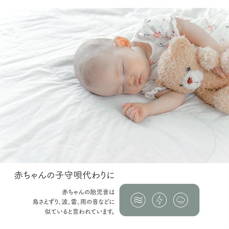 おやすみノイズスピーカー ホワイト NS2020WH / SPICE OF LIFE