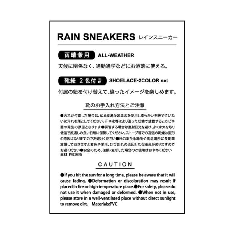PVC レインスニーカー グレー Lサイズ(約24〜24.5cm) JSLZ2010LGY / SPICE OF LIFE