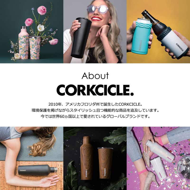 [CORKCICLE] タンブラー ガンメタル 470ml METALLIC TUMBLER Gunmetal 16oz 2116EGM