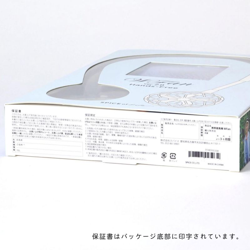 WFan ダブルファン ハンズフリー ver.2.0 グレー DF201GY / SPICE OF LIFE
