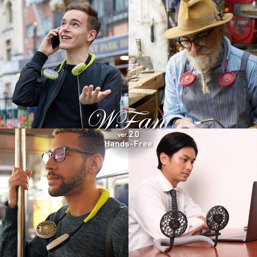 WFan ダブルファン ハンズフリー ver.2.0 グレー 【風量3段階/USB充電式】 DF201GY / SPICE OF LIFE