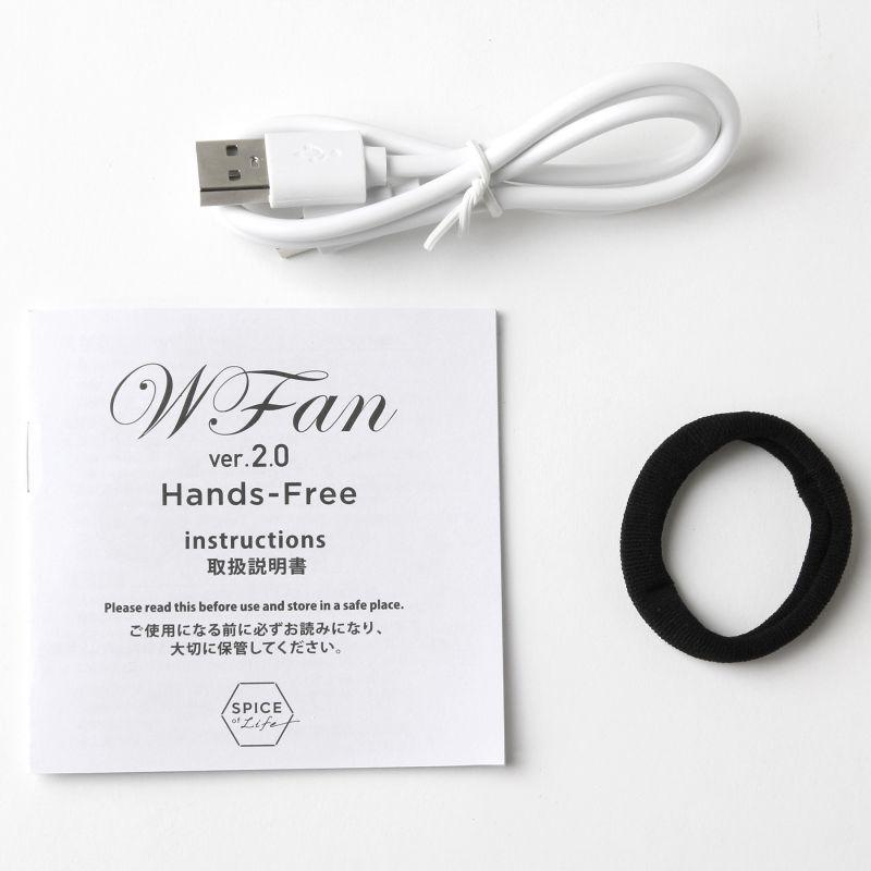 WFan ダブルファン ハンズフリー ver.2.0 ネイビー 【風量3段階/USB充電式】 DF201NY / SPICE OF LIFE