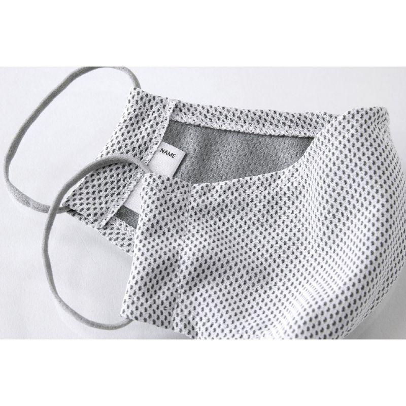 ※UVカットウォータークールマスク2枚セット アイスピンク&ホワイト 小さめサイズ SFVZ2079SPW / SPICE OF LIFE