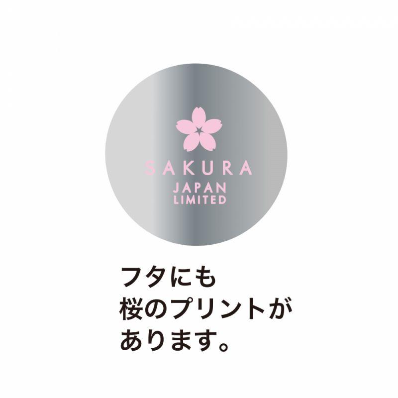 [限定] CORKCICLE サクラ キャンティーン ローズクォーツ 270ml SAKURA CANTEEN Rose Quartz 9oz 2009GRQ-SAKURA3