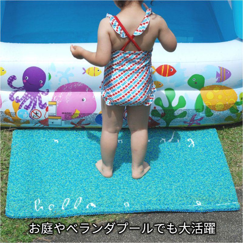 ふかふかテラスマット ブルーミックス Sサイズ CWLN2031 / SPICE OF LIFE