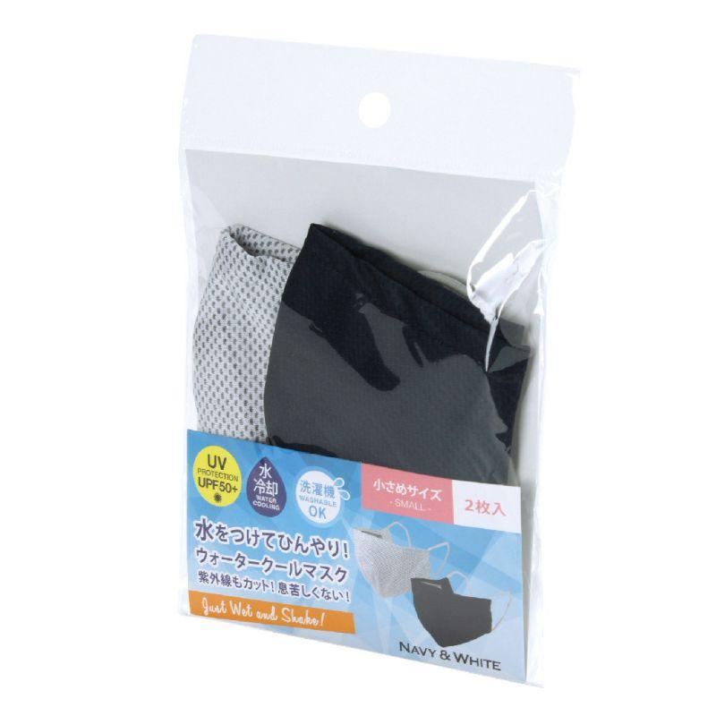 ※UVカットウォータークールマスク2枚セット ネイビー&ホワイト 小さめサイズ SFVZ2089SNW / SPICE OF LIFE