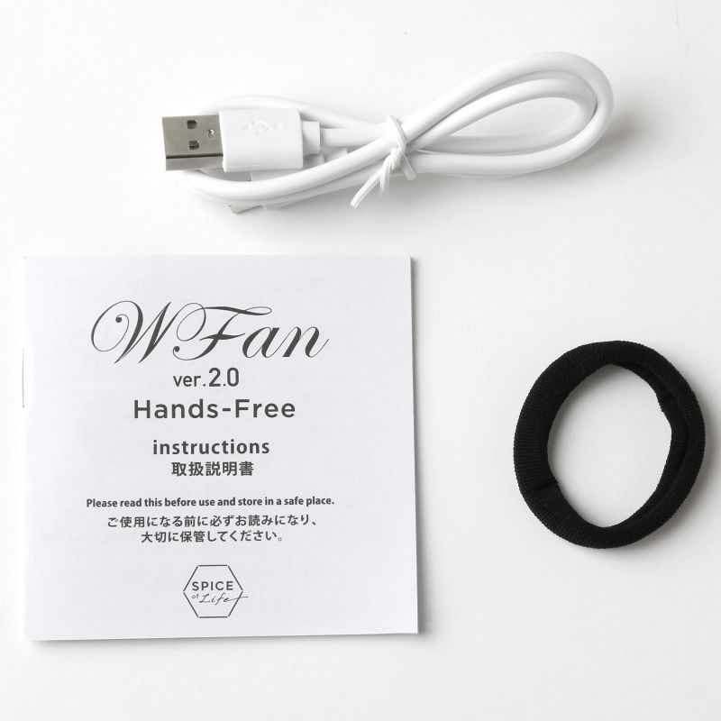WFan ダブルファン ハンズフリー ver.2.0 ホワイト&ブラック DF201WB / SPICE OF LIFE