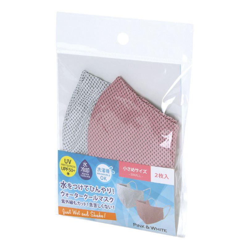 ※UVカットウォータークールマスク2枚セット ピンク&ホワイト 小さめサイズ SFVZ2099SPW / SPICE OF LIFE