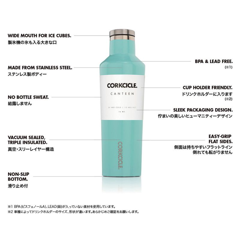 [父の日2018] CORKCICLE キャンティーン マットブラック 470ml CANTEEN MATTE BLACK 16oz THANKS DAD 2016MB-DAD