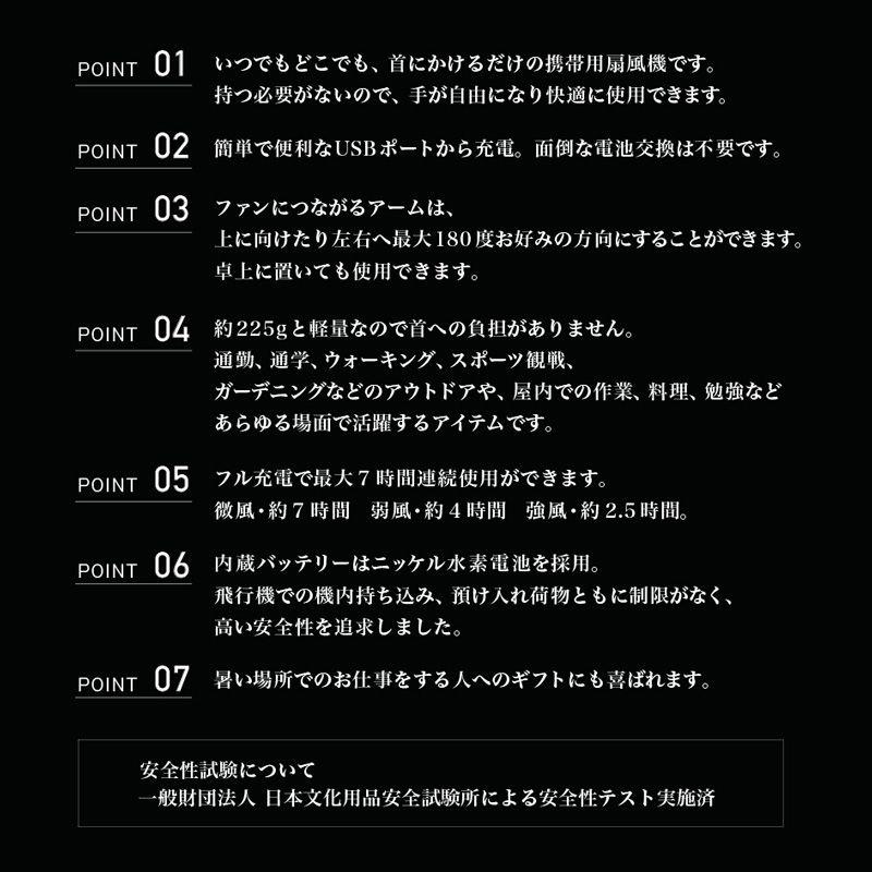 【30%OFFセール】WFan ダブルファン ハンズフリー ver.2.0 イエロー&グリーン DF202YGR / SPICE OF LIFE