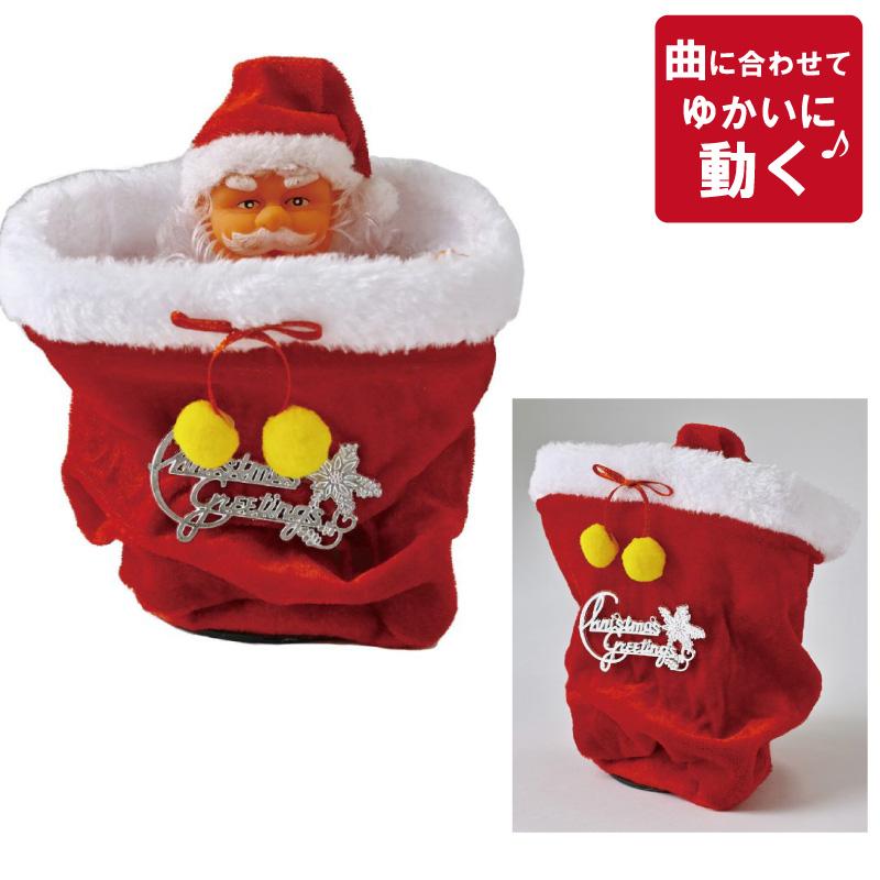 【冬雑貨20%OFFセール】FUNNYクリスマス ミュージック peekabooサンタ LCXZ2050 / SPICE OF LIFE