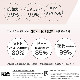 [送料無料/別発送] 【52%OFF! マスクに風特別セット】ウルトラパフマスクジグリー ミント Sサイズ & ダブルファン JGM1011SMT / BTM×SPICE OF LIFE / JIGGLY WFan