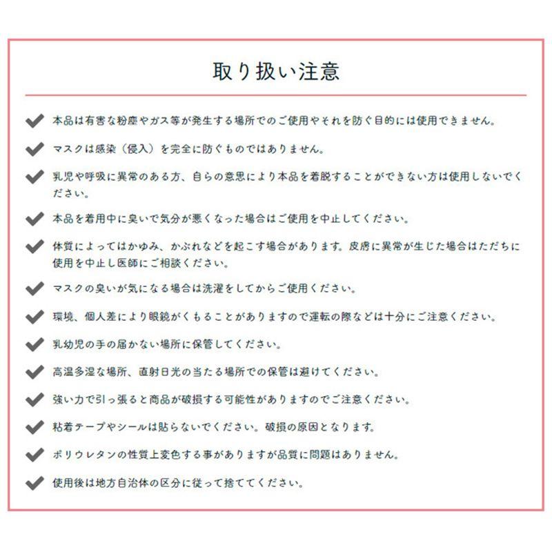 [小型宅配便385円対応] ウルトラパフマスクJIGGLY ピンク Sサイズ JGM1011SPK / BTM×SPICE OF LIFE