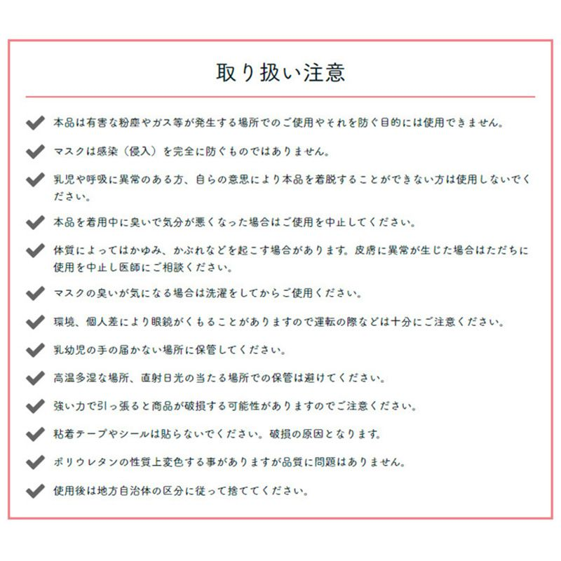 [小型宅配便385円対応] ウルトラパフマスクJIGGLY ジグリー ピンク Sサイズ JGM1011SPK / BTM×SPICE OF LIFE