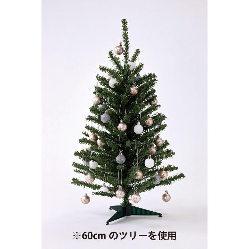 クリスマス パーティーオーナメント 3cmボール34個セット ピンク GEXK3049PK / SPICE OF LIFE