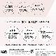 [小型宅配便385円対応] ウルトラパフマスクJIGGLY ジグリー ブラウン Mサイズ JGM1012MBR / BTM×SPICE OF LIFE