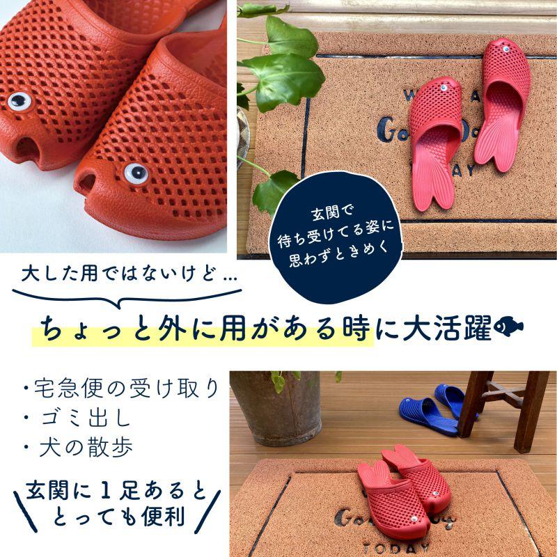 【ベランダサンダルに♪30%OFF】金魚サンダル レッド フリーサイズ(約23〜25cm) ZFLN1700RD / SPICE OF LIFE