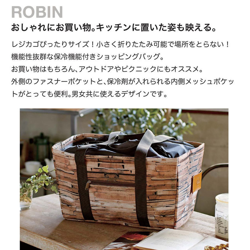 ROBIN クーラーショッピングトートバッグ コルク柄 SFVG2020 / SPICE OF LIFE