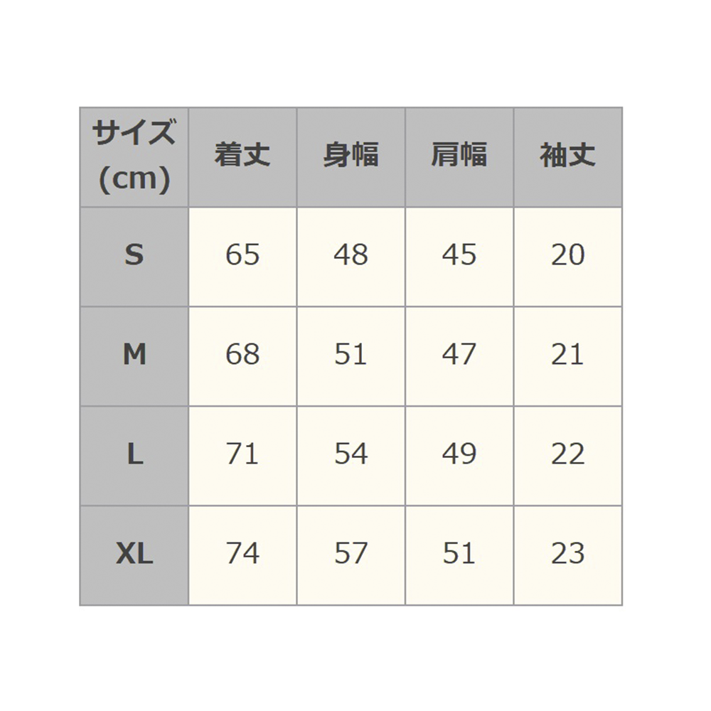 [ウェア]ABCオリジナルス 「マワリコンデフォア」ロゴ  DRY T シャツ コバルトブルー(w-0035-CBL)