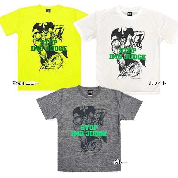 [ウェア]ABCオリジナルス 「デビルマンIMOジャジ」 Tシャツ グレー(w-0114)