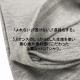[ウェア]ABCオリジナルス 「ヤルdesテニスクラブ」半袖スウェット ビンテージグレー(w-0113-VG)