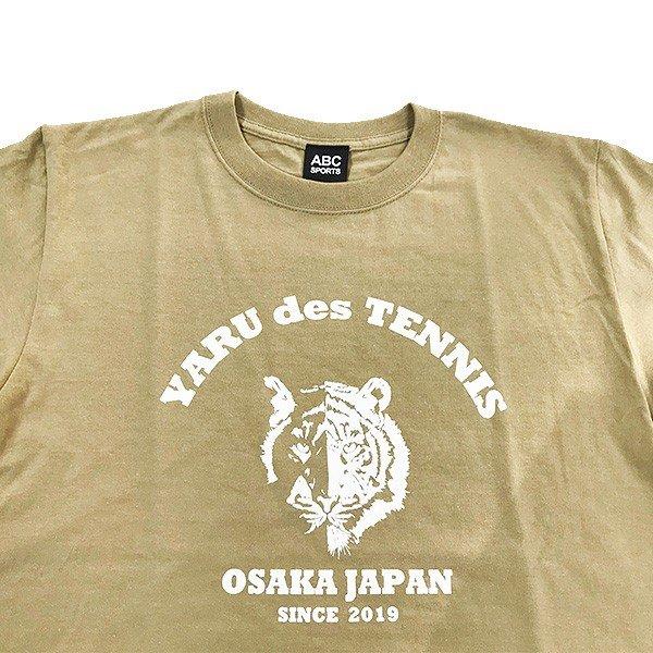 [ウェア]ABCオリジナルス 「ヤルdesテニスクラブ」コットンTシャツ サンドカーキ(w-0110-SK)