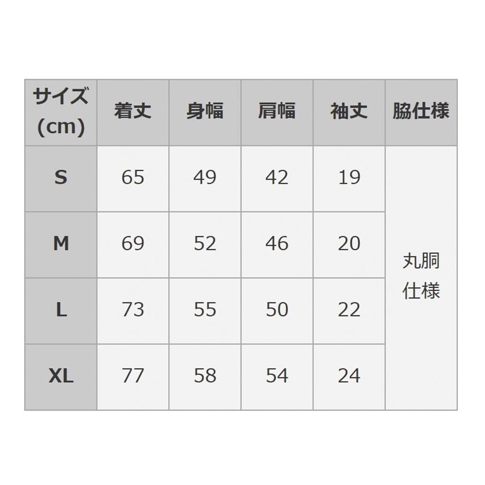 [ウェア]ABCオリジナルス 「ヤルdesテニスクラブ」コットンTシャツ ミックスグレー(w-0110-MG)