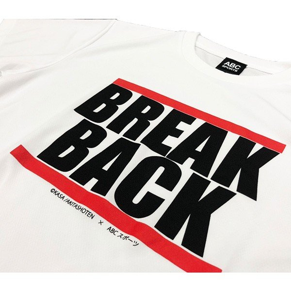 [ウェア]ABCオリジナルス ブレークバック[特典付き]Tシャツ ホワイト(w-0102-W)