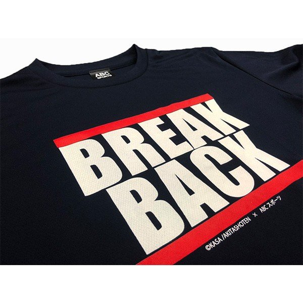 [ウェア]ABCオリジナルス ブレークバック[特典付き]Tシャツ ネイビー(w-0102-NV)