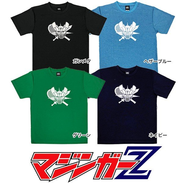 [ウェア]ABCオリジナルス 「マジンガーZ」ロゴ  Tシャツ グリーン(w-0100-G)